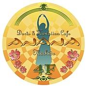 Cafe ANANA <machida>