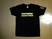 〜TEAM KAULANA〜