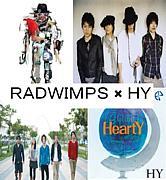 RADWIMPS × HY