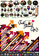 Just Stand Up ♪♪