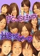 FC.SEINO