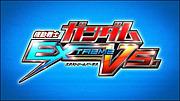 PS3 ガンダムEXTREME VS.