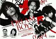 ☆DREAM BOYS 2012☆
