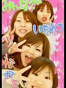 下宿メンの集い(*^□^*)