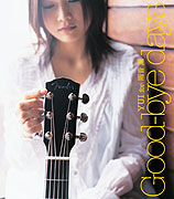 Good-bye days*YUI for 雨音 薫