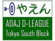 D-League『やえん』