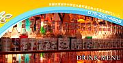 Island Bar Chichi