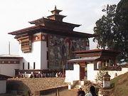 ブータンGNH