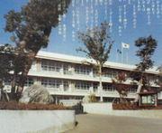 安食台小学校