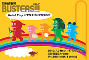 StandUp!!BUSTERS!!!
