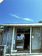 HFTA    浜蹴球研究所