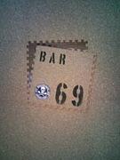 Dining Bar 69
