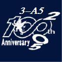 仙台育英2005卒 3-A5民の会
