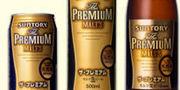 ♡ビール大スキ♡