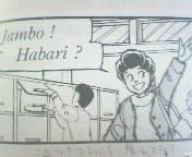 HABARI ! 〜ムカミはトモダチ〜