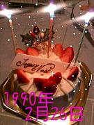 1990年2月26日生まれ