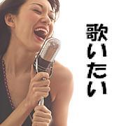 カラオケ歌い隊♪ in熊本2011