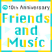 [10周年]Friends and Music