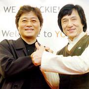 カン・ジェギュ  KANG JE-GYU
