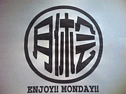 ☆月休会☆〜enjoy!!monday!!〜