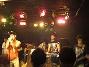OUT OF BOUNDS  宴結社