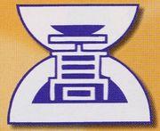 五所川原私立第一高等学校