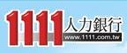 台湾就職組合