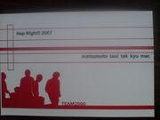TEAM2000とdigression