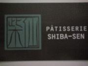 PATISSERIE柴仙
