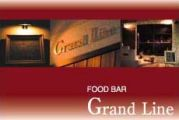 Food Bar Grand Line