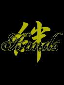 ☆BONDS☆〜絆〜
