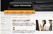 Linux大学ミクシィ校