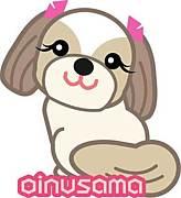 OINUSAMA〜御犬様〜