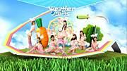 Taiwan Weather Girls