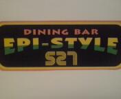 EPI−STYLEの集い