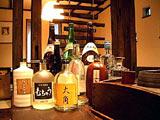 富士市の居酒屋で飲むべぇぇ!!!