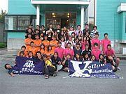 関西大学 Yellow SubmarineTC