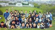 舟入高校国際コース7期生
