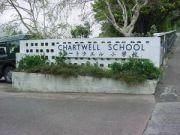 Chartwell補習校