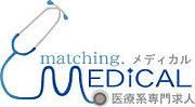 医療求人サイト matching-MD