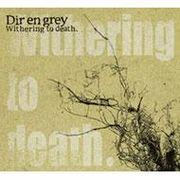 GARBAGE  -Dir en grey-