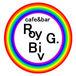 Roy G.Biv ロイジービブ