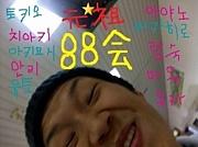 元祖☆88会!!>3<♡