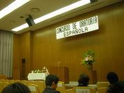 Somos Orariomos 天理2006