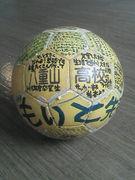 八重山高校サッカー部