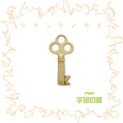 宇宙の鍵-PWM-
