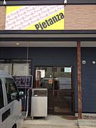 Pietanza-ピエタンザ-