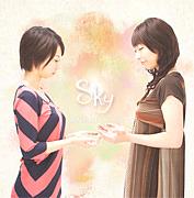 姉妹デュオ Sky