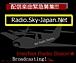 ☆Radio.Sky-Japan☆