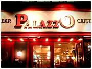 Palazzo in Wonderland